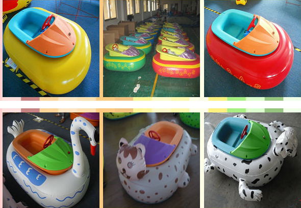 Kiddie ride bumper boat with coins