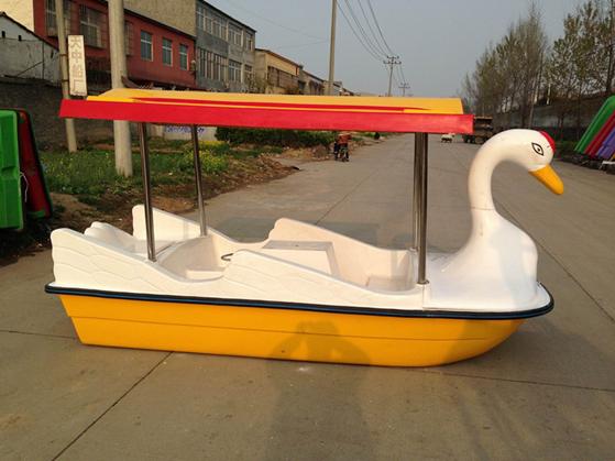 4 seat swan paddle boats