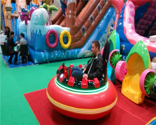 Buy middle bumper cars